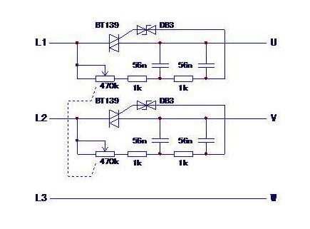 力矩电机控制器原理图